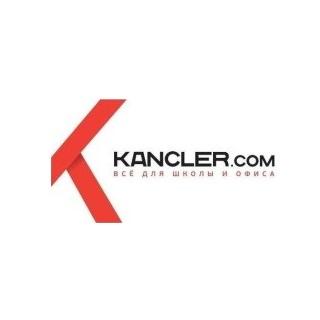 Kancler.com - канцтовары для школы, офиса, творчества.