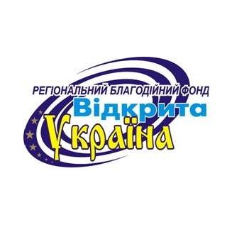 """Регіональний благодійний фонд """"Відкрита Україна"""""""